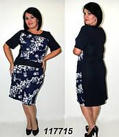 Женское платье из трикотажа отто, размер 52