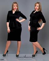 Женское батальное платье с баской