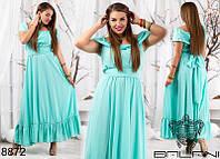 Однотонное длинное платье 48-54(универсальный размер)