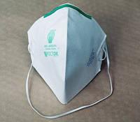Полумаски фильтрующие медицинские «РОСТОК-3П»
