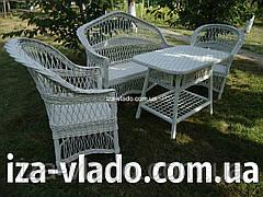 Плетеная мебель из лозы белая «Простой 1» — стол, диван и два кресла