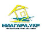 интернет-магазин отопительной техники НИАГАРА.УКР