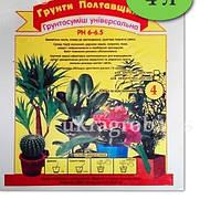 Грунт универсальный, растительный Грунти Полтавщини 4 л