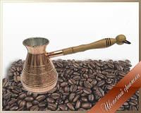 Турка медная Цветочный орнамент золотистая ЦОЗ-320 320мл
