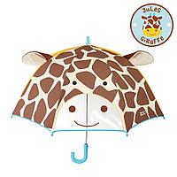 Детский зонтик Жираф Skip Hop Zoo Umbrella 235805