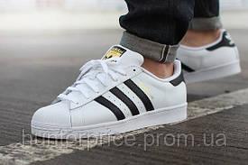Мужские кроссовки Adidas Superstar, белые с черными полосками
