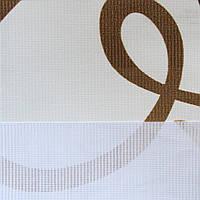 Рулонные шторы День ночь ткань Гренадин Беж-карамель-шоколад