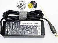 Зарядное устройство для ноутбука Lenovo Thinkpad Z61T 9443-7DC