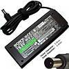 Зарядное устройство для ноутбука Sony Vaio VGN-SR520GB