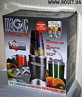 Кухонный комбайн NUTRiBULLET 900 Watt (Нутрибуллет) - пищевой экстрактор