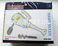 Блендер-миксер 2в1 - Schtaiger SHG-902