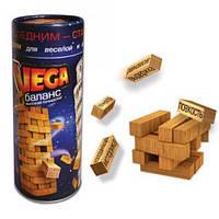 """Игра настольна """"Vega"""""""