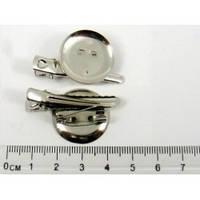 Опт. Основа для заколки и броши - утка-брошь 2в1, диаметр 2 см. Упаковка 500 шт.