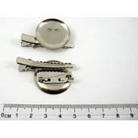 Опт. Основа для заколки и броши - утка-брошь 2в1, диаметр 2,5 см. Упаковка 500 шт.