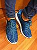 Кроссовки спортивные Adidas женские Yeezy Boost, синие