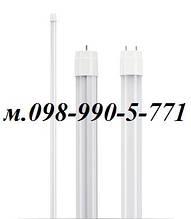 Светодиодная лампа трубчатая L-1200-4000-13 T8 18Вт 4000K G13165-265В  стекло