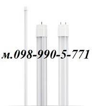 Светодиодная лампа трубчатая L-600-4000-13 T8 9Вт 4000K G13165-265В стекло