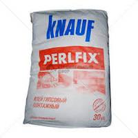Клей для гипсокартона Кнауф Перлфикс, 30 кг