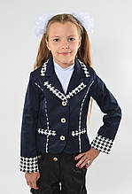Пиджак школьный  с оригинальной окантовкой и пуговицами, размер 122,128,134,140,146, синий, черный
