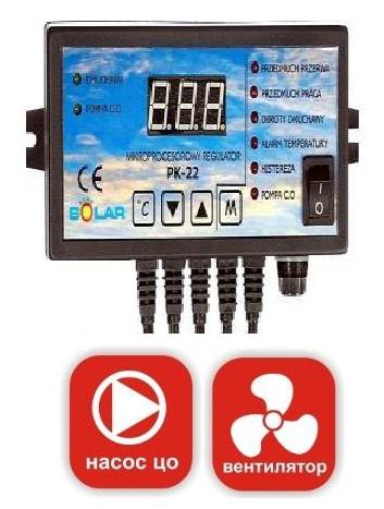 Автоматический регулятор температуры котла Nowosolar PK-22, фото 2