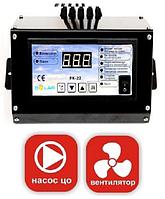 Автоматический регулятор температуры котла Nowosolar PK-22 LUX