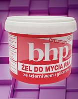Паста для рук BHP-PAS500-ZEL