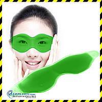 Гелевая маска для глаз для расслабления, снятия усталости,  отеков, для сна. Зеленый цвет.