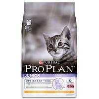 Сухой корм для котят Purina Pro Plan Kitten Chicken 0,4 кг