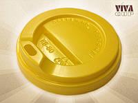 Крышка-поилка на стакан 360 мл желтая