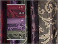 Портьерная ткань однотонная, партнер - ткань для штор с узором