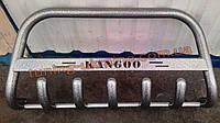 Защита переднего бампера кенгурятник крашенный низкий с надписью  D42 на Renault  Kangoo 2008