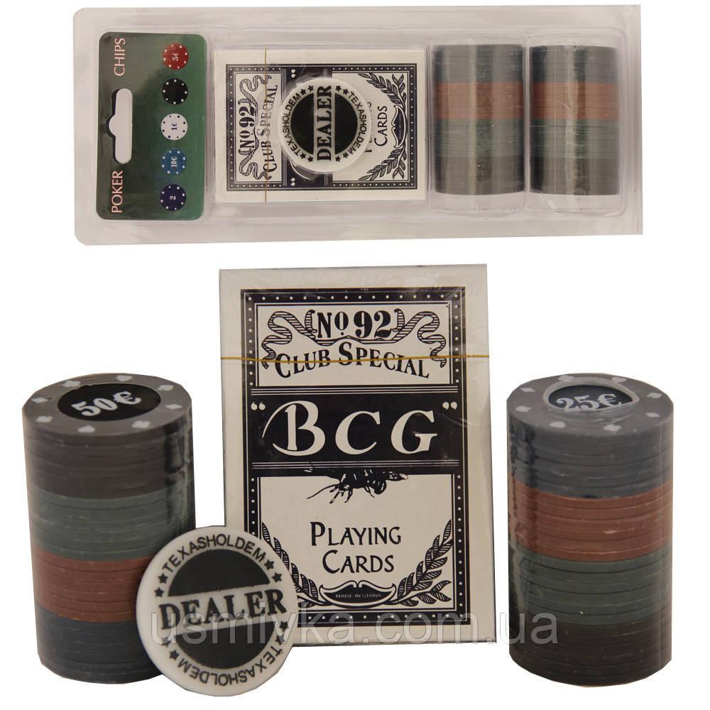 Покерный набор на 48 фишек в блистере PN62005