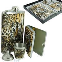 Фляга на подарок Хищник, портсигар, стаканчик и лейка. 260 мл