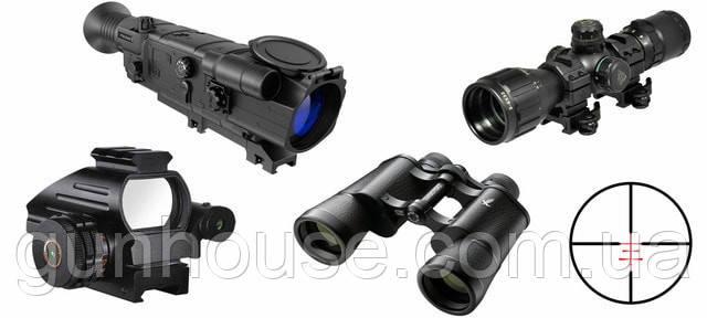 Большой выбор оптики для вашего оружия предлагает магазин Ганхаус