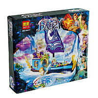 "Конструктор Bela Fairy (аналог Lego Elves) ""Корабль Наиды"" арт. 10411"