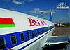 17 августа начнут функционировать рейсы между Минском и Львовом.