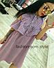 Платье с воланом и строгим воротником в клеточку