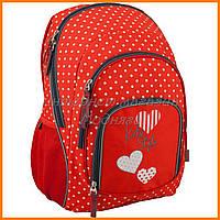 Красный рюкзак девочке | Немецкие рюкзаки Kite 950M