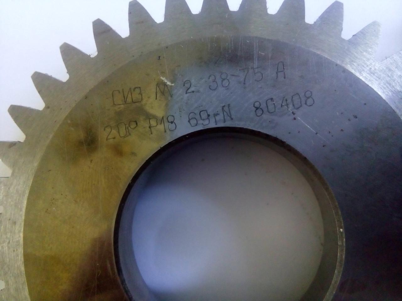 Долбяк дисковый М 2 z38 d20 град  P18 дел. диаметр75