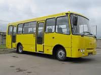 Обмен автобусов