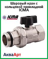 """ICMA Шаровый кран с кольцевой прокладкой со стороны коллектора на патрубке 1"""" (арт. 285)"""