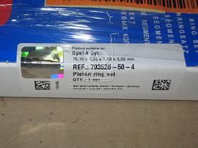 Кольца поршневые OPEL (Опель) 78,10 1,50 x 1,50 x 3,00 mm (пр-во SM)