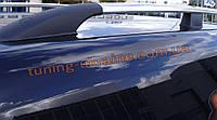 Рейлинги на крышу алюминиевые концевики ALM  для Renault  Kangoo 2008
