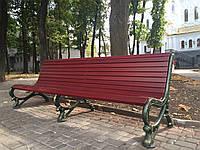 Скамья садово-парковая