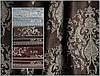 Ткань для штор: рисунок, полоса - партнеры, фото 3