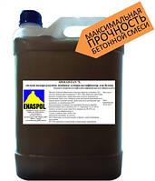 Суперпластификатор для бетона жидкий Spolostan 7L ускоренное схватывание