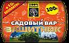"""Садовый вар """"Защитник"""" 100г"""