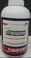 Гербицид Огородник 0.5кг, ( Зенкор ), метрибузин 700 г/кг.