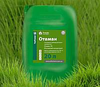 Гербицид отаман, Ізопропіламінна сіль гліфосату – 480 г/л, у кислотному еквіваленті – 360 г/л