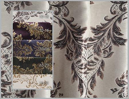 Ткани для штор с рисунком